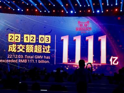 L11/11, il giorno delle spese folli online di Alibaba