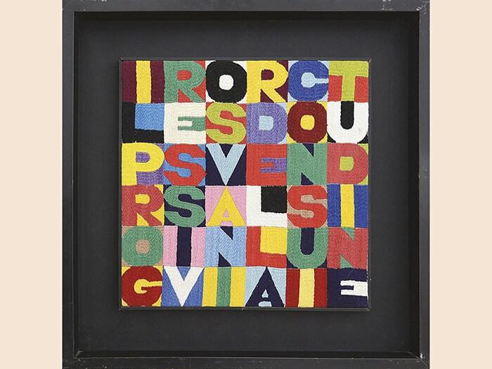 """f0934809e6 Meeting Art un'opera di Alighiero Boetti, arazzo su tela """"Il progressivo  svanir"""